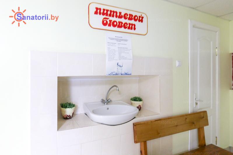 Санатории Белоруссии Беларуси - санаторий Шинник - Бювет минеральной воды
