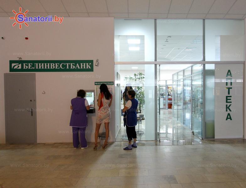 Санатории Белоруссии Беларуси - санаторий Юность - Пункт обмена валюты