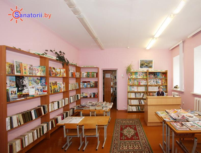 Санатории Белоруссии Беларуси - санаторий Дубровенка - Библиотека