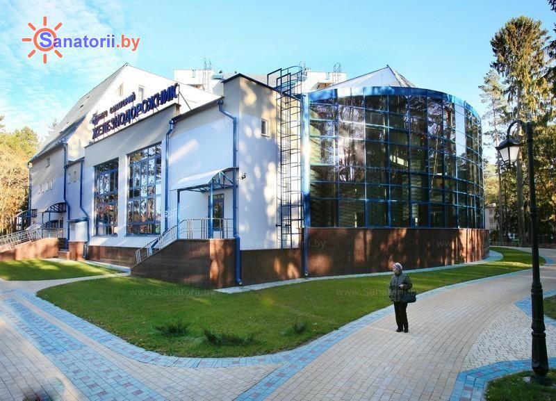 Санатории Белоруссии Беларуси - санаторий Железнодорожник - лечебный корпус