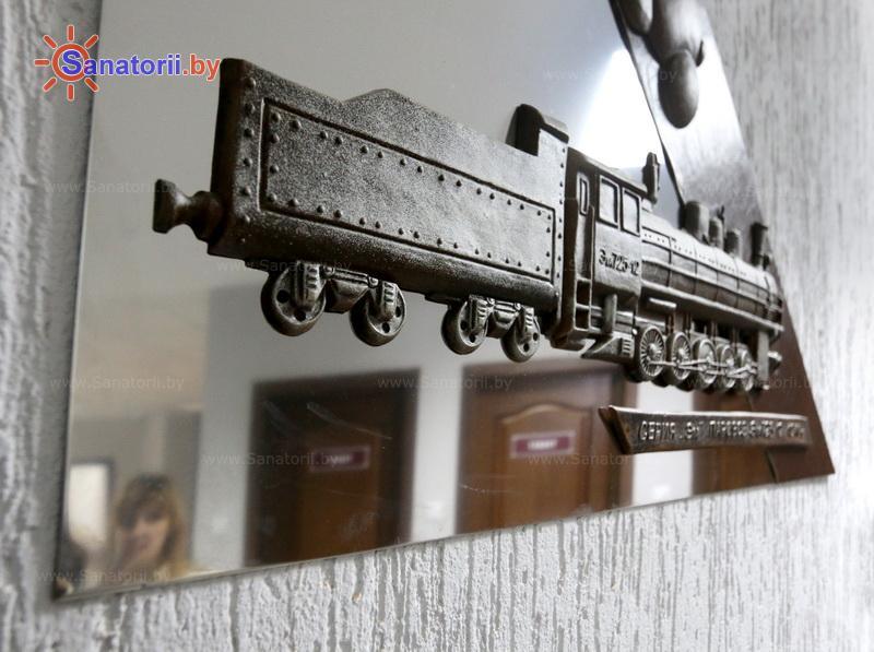 Санатории Белоруссии Беларуси - санаторий Железнодорожник - Регистратура