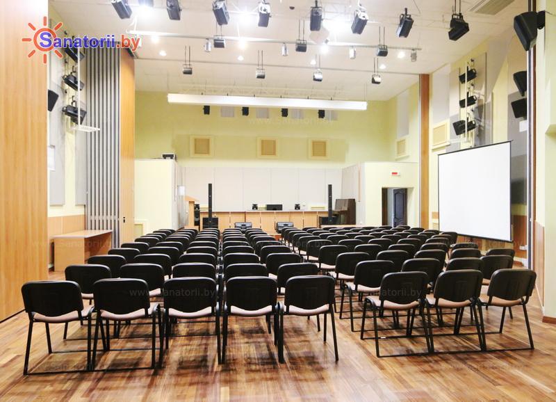 Санатории Белоруссии Беларуси - санаторий Железнодорожник - Конференц-зал