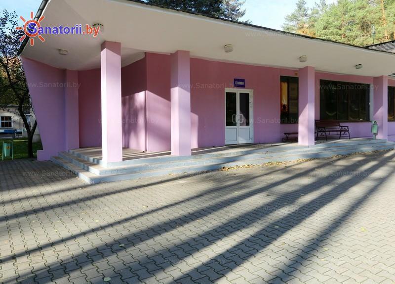 Санатории Белоруссии Беларуси - оздоровительный комплекс БАТЭ - столовая