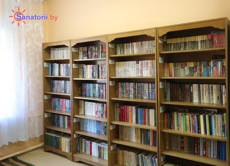 Санатории Белоруссии Беларуси - санаторий Радуга - Библиотека
