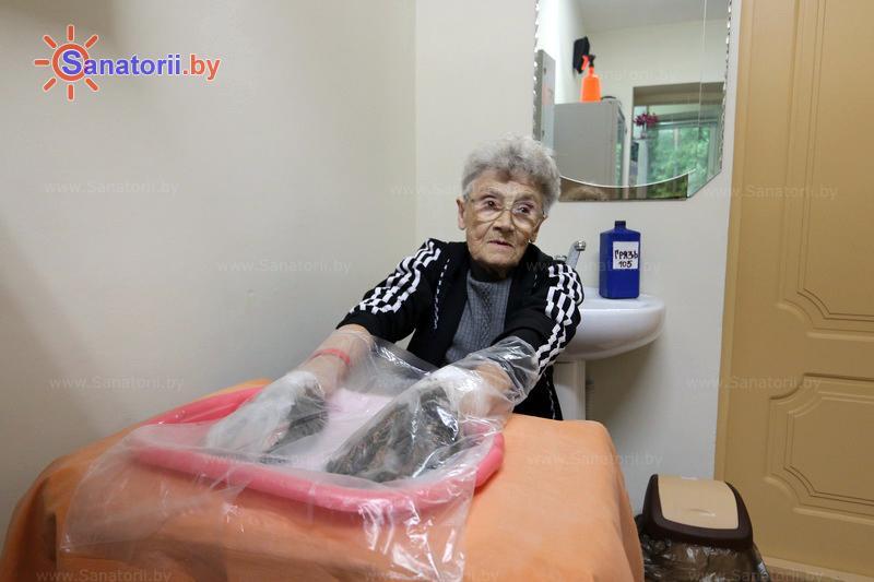 Санатории Белоруссии Беларуси - санаторий Свитязь - Грязелечение (пелоидотерапия)