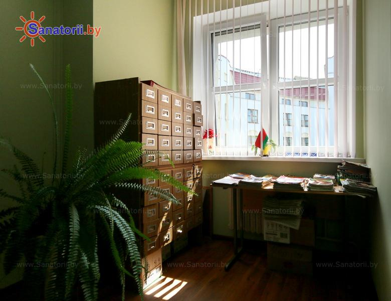 Санатории Белоруссии Беларуси - санаторий Белая вежа - Библиотека