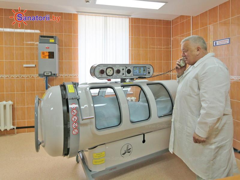 Санатории Белоруссии Беларуси - санаторий Березина-Борисов - Барокамера