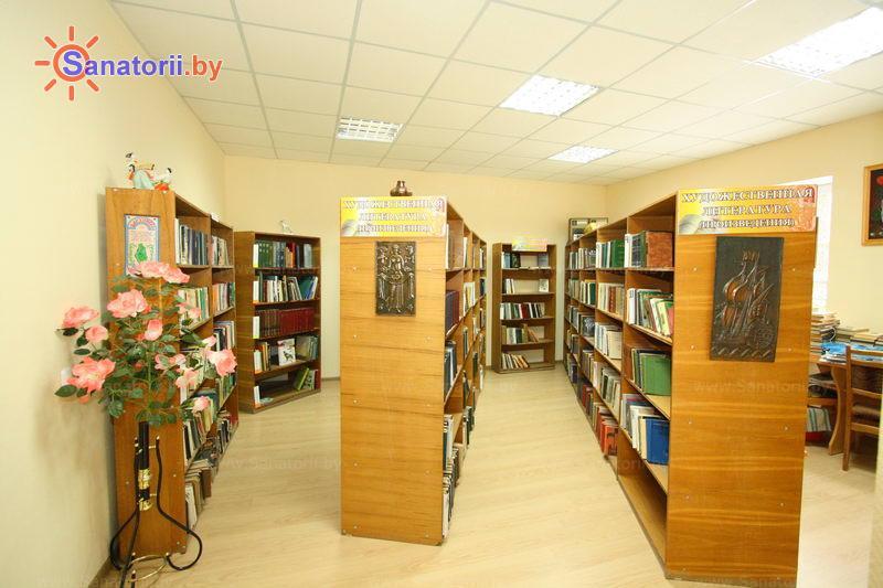 Санатории Белоруссии Беларуси - санаторий Березина-Борисов - Библиотека
