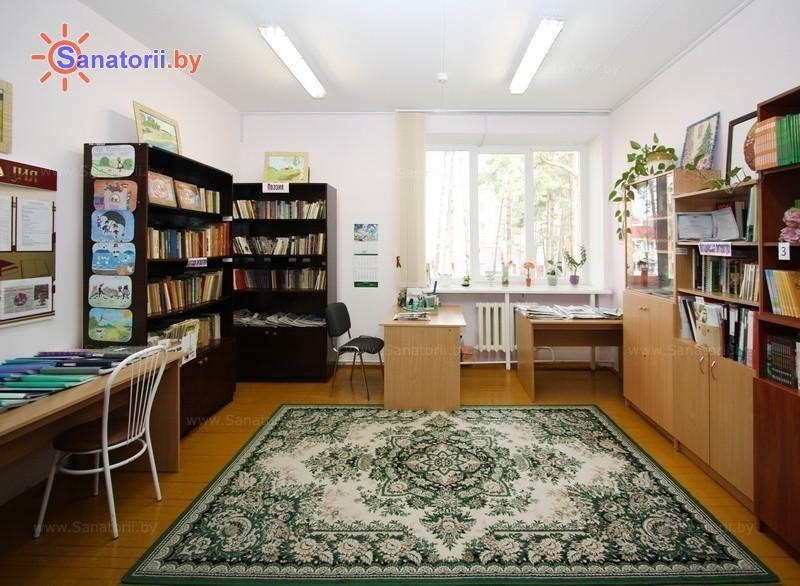 Санатории Белоруссии Беларуси - ДРОЦ Колос - Библиотека