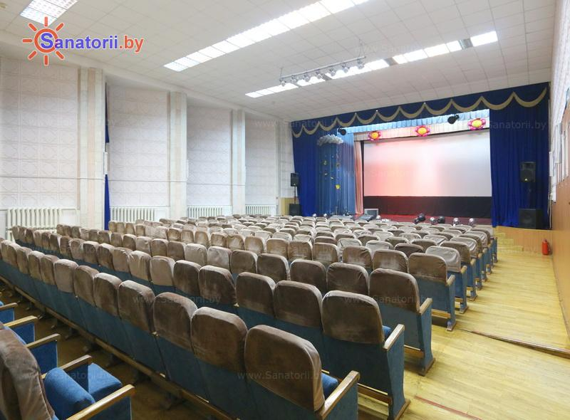 Санатории Белоруссии Беларуси - ДРОЦ Колос - Кинозал