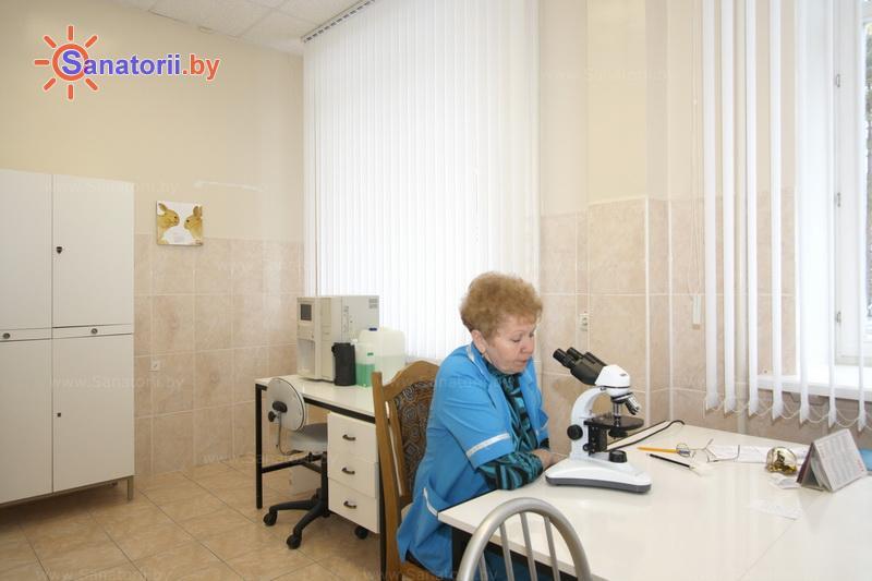 Санатории Белоруссии Беларуси - ДРОЦ Жемчужина - Клиническая лаборатория