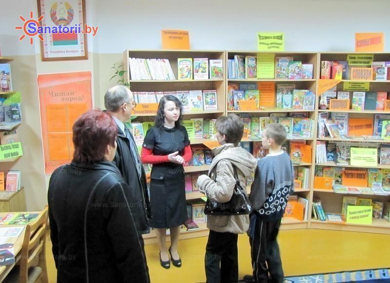 Санатории Белоруссии Беларуси - ДРОЦ Пралеска - Библиотека