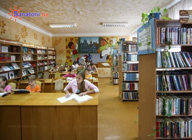 Санатории Белоруссии Беларуси - детский санаторий Солнышко - Библиотека