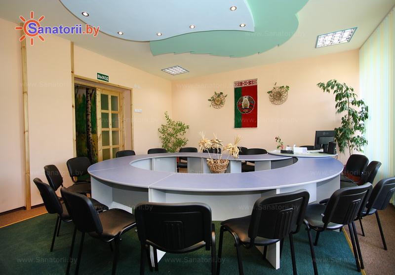 Санатории Белоруссии Беларуси - детский санаторий Росинка - Конференц-зал