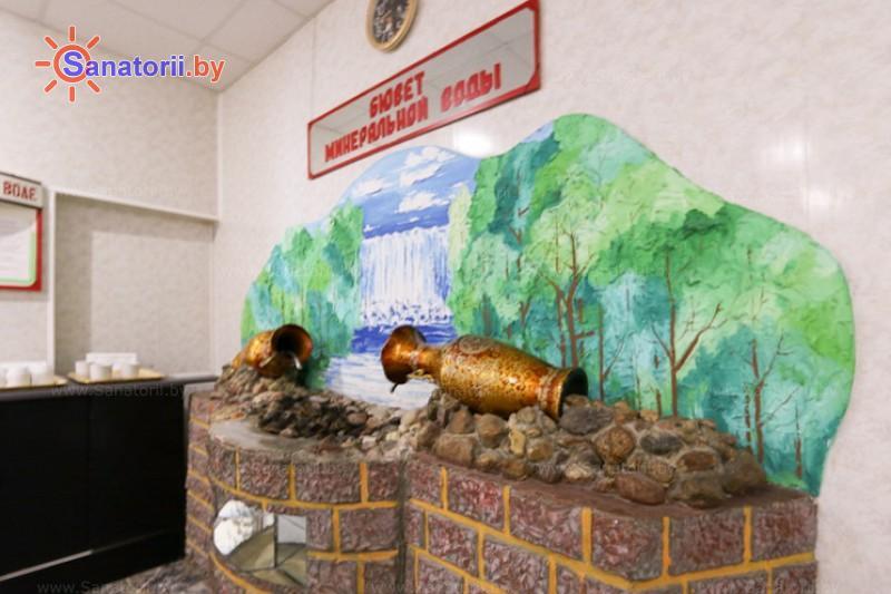 Санатории Белоруссии Беларуси - детский санаторий Росинка - Бювет минеральной воды