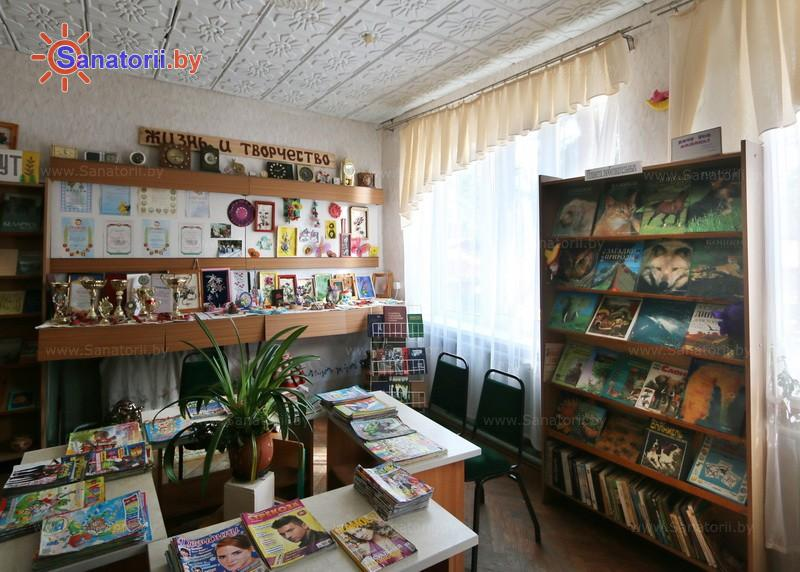 Санатории Белоруссии Беларуси - детский санаторий Налибокская пуща - Библиотека