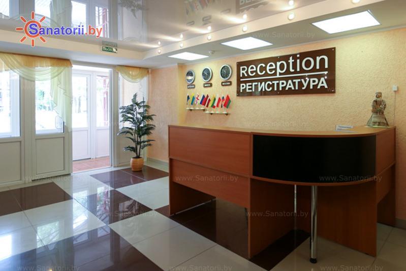 Санатории Белоруссии Беларуси - санаторий Неман-72 - Регистратура