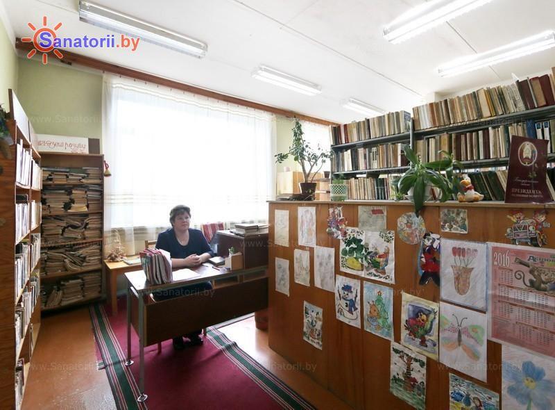 Санатории Белоруссии Беларуси - детский санаторий Свислочь - Библиотека