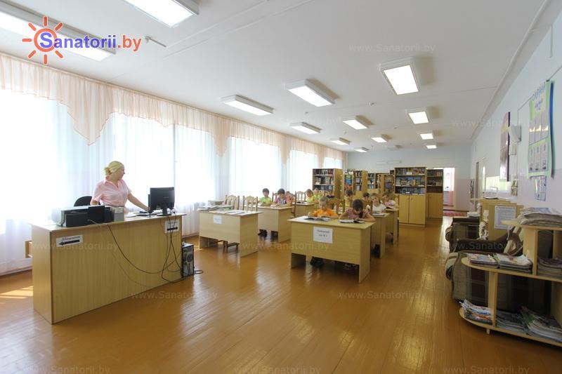 Санатории Белоруссии Беларуси - ДРОЦ Сидельники - Библиотека