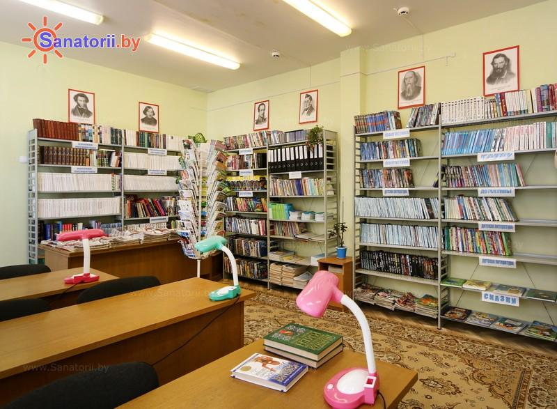 Санатории Белоруссии Беларуси - ДРОЦ Птичь - Библиотека