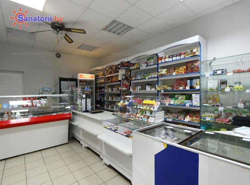 Санатории Белоруссии Беларуси - ДРОЦ Свитанак - Магазин