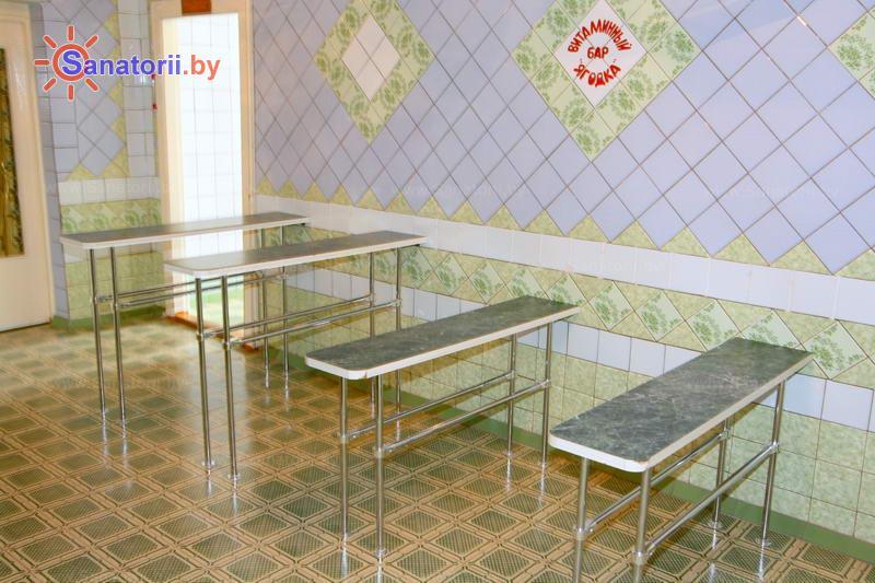 Санатории Белоруссии Беларуси - детский санаторий Радуга - Оксигенотерапия (кислородотерапия)
