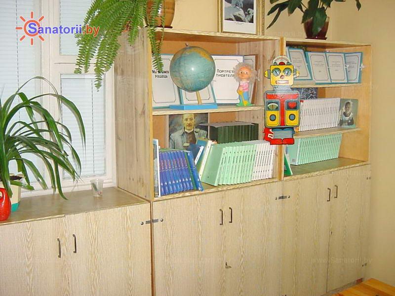 Санатории Белоруссии Беларуси - детский санаторий Радуга - Библиотека