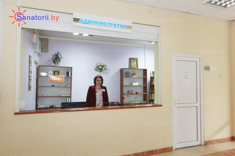 Санатории Белоруссии Беларуси - санаторий Ислочь - Регистратура