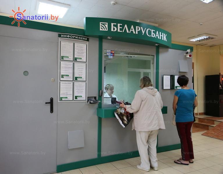 Санатории Белоруссии Беларуси - санаторий Ислочь - Пункт обмена валюты