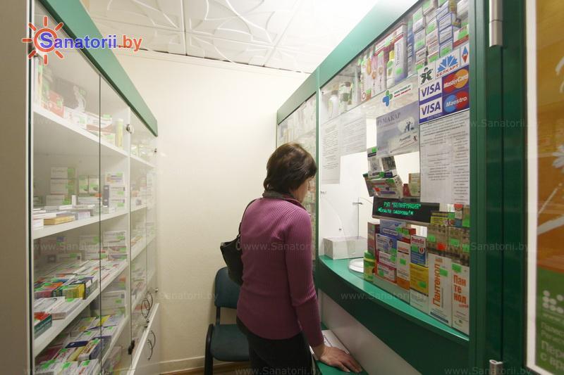 Санатории Белоруссии Беларуси -  Центр медицинской реабилитации и бальнеолечения - Аптечный киоск
