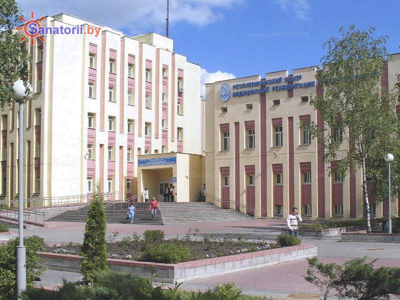 Санатории Белоруссии Беларуси -  Центр медицинской реабилитации и бальнеолечения - поликлиника