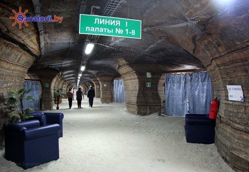 Санатории Белоруссии Беларуси -  Республиканская больница спелеолечения - Спелеотерапия