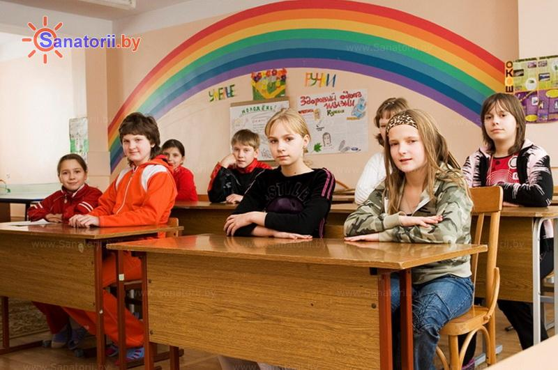 Санатории Белоруссии Беларуси - РДБМР Острошицкий городок - Школа