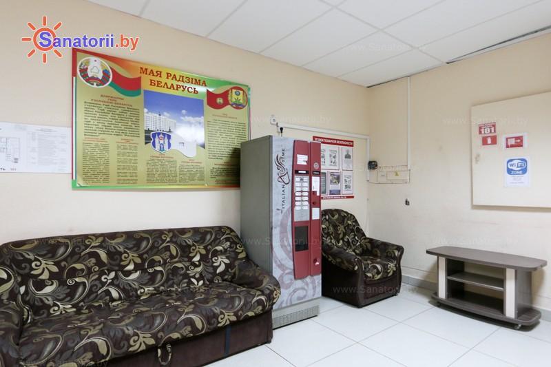 Санатории Белоруссии Беларуси - санаторий Чайка - Кофейный автомат