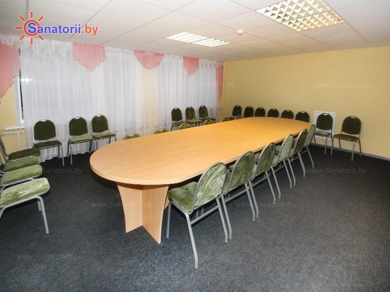 Санатории Белоруссии Беларуси - санаторий Нарочанка - Конференц-зал