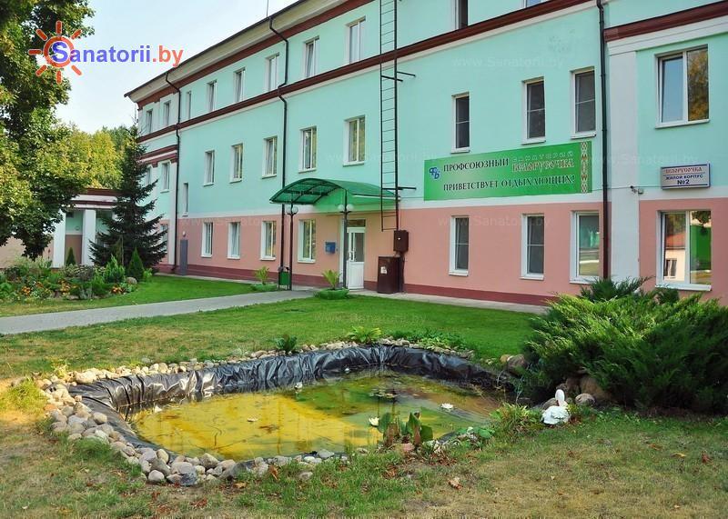 Санатории Белоруссии Беларуси - санаторий Белорусочка - корпус №2