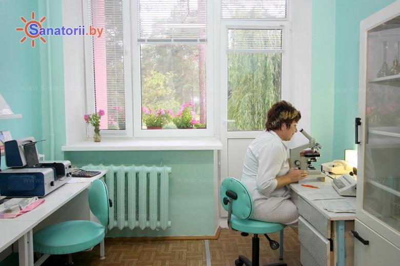 Санатории Белоруссии Беларуси - санаторий Берестье - Клиническая лаборатория