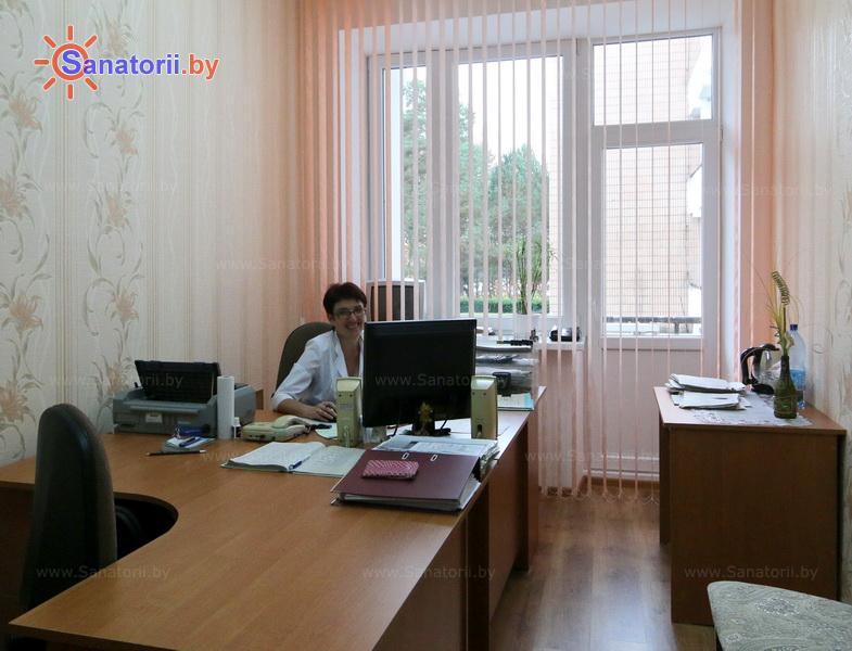 Санатории Белоруссии Беларуси - санаторий Берестье - Регистратура