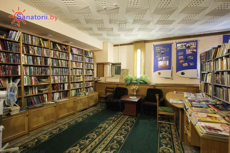 Санатории Белоруссии Беларуси - РНПЦ медэкспертизы и реабилитации Городище - Библиотека