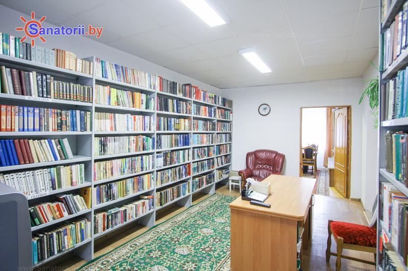 Санатории Белоруссии Беларуси - санаторий Боровое - Библиотека