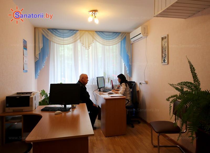 Санатории Белоруссии Беларуси - санаторий Буг - Кабинеты профильных специалистов