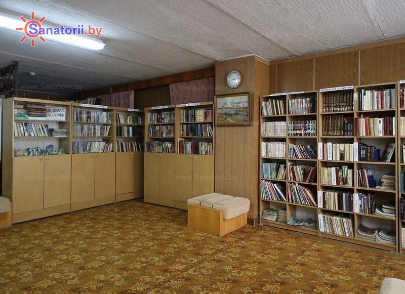 Санатории Белоруссии Беларуси - санаторий Буг - Библиотека