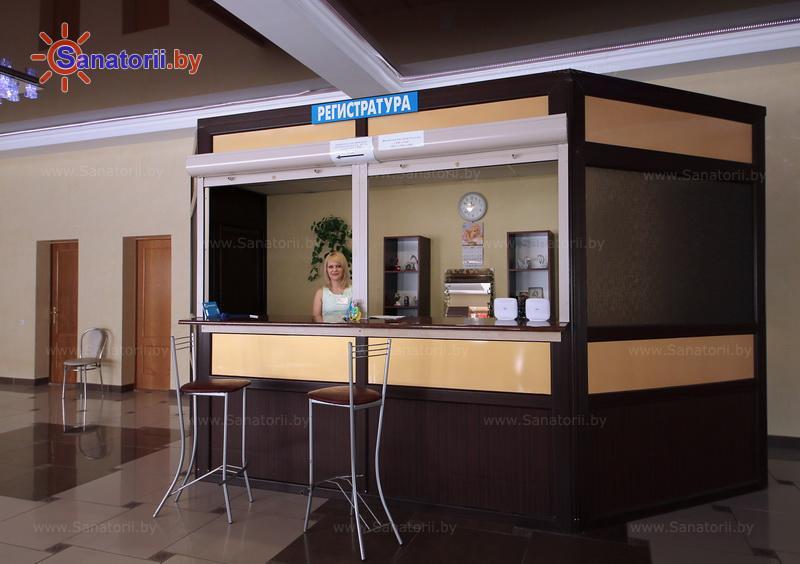 Санатории Белоруссии Беларуси - санаторий Буг - Регистратура