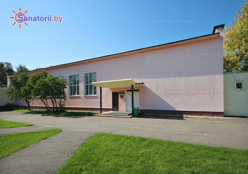 Санатории Белоруссии Беларуси - оздоровительный центр Энергетик - столовая