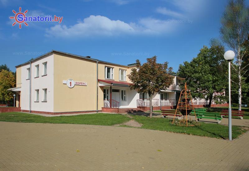Санатории Белоруссии Беларуси - оздоровительный центр Энергетик - детский корпус №1