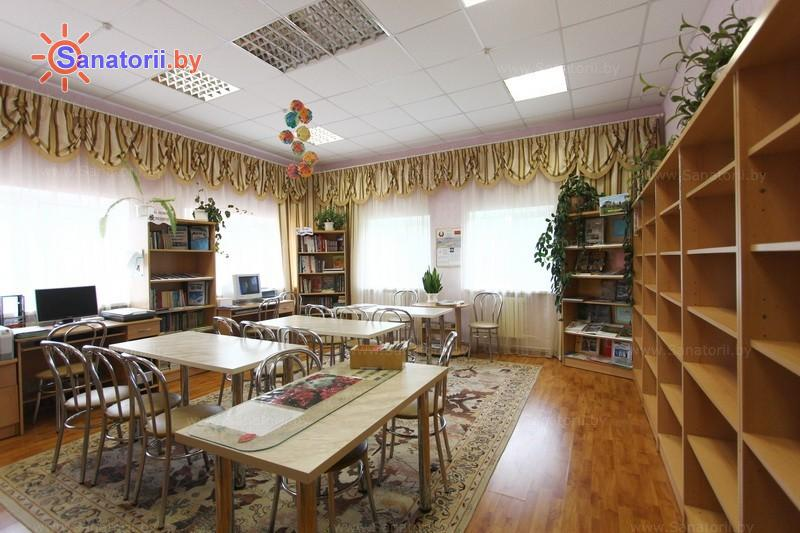 Санатории Белоруссии Беларуси - ДРОЦ Лесная поляна - Библиотека
