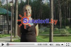 Санаторий Нарочанский берег  — Отзывы о работе Sanatorii.by