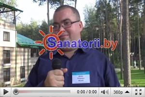 Санаторий Рудня  — Отзывы о работе Sanatorii.by