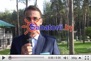 Санаторий Нарочь  — Отзывы о работе Sanatorii.by