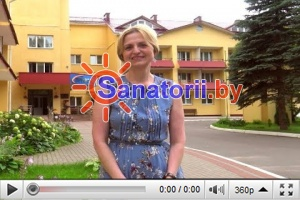 санаторий Приморский Белорусского общества глухих